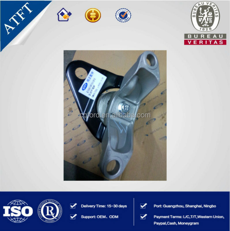 Top motor mount for ford s max oem 7g916f012fe view motor for Ford motor company auto parts