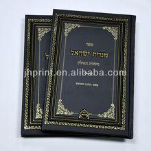 de espesor de la biblia libro de impresión offset