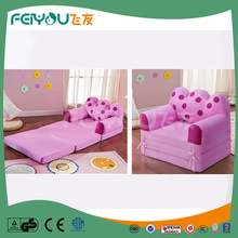 China Wholesale Children Sofa Bed From Factory FEIYOU