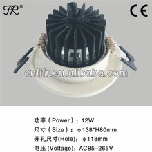 new design high power 960lm,12W led downlight