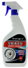 Wheel cleaners wheel rims cleaner car wheel cleaner made in china