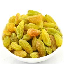 Golden raisins top sale natural dried grape gold raisin price