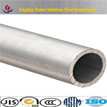 nickel alloy 400 alloy x alloy c276 seamless pipe