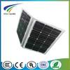 2015 solar panel foldable solar panel solar panel pakistan lahore