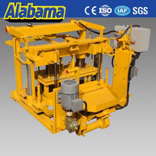welcome OEM ODM small scale blocks plants