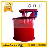 Agitator blending mixing leaching tank