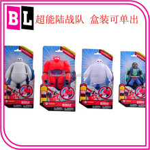 2015 Hot Top Quality Best Price Big hero 6 Baymax for Kids Big Hero 6 Baymax