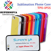 Design Your Own Silicone Case for iphone 5 Case
