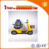 Hot selling small automatic gas mobility scooter made in china