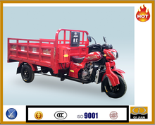 2015 best seller good quality three wheel motorcycle/cargo tricycle