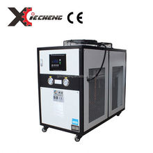 box type air to water chiller