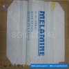 Low price 50kg cement used pp woven bag