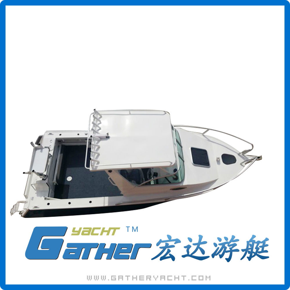 Gather Aluminum cuddy cabin boat.jpg