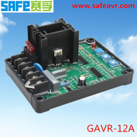 AVR GAVR-8A 220v ac voltage regulator