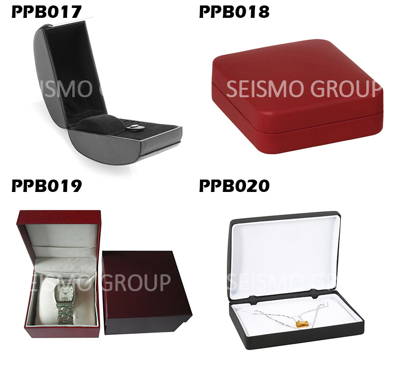 PPB017-20