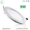 9W round led panel lights supplier, 2700-6500K with high Lumen,small round solar panel