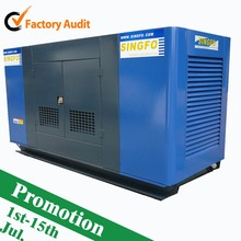 130KW/ 162.5KVA silent diesel generators with global warranty and 30% discount on Chinese market for sale