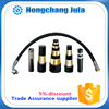 high temperature steel wire reinforced oil resistant hydrualic rubber hose high pressure