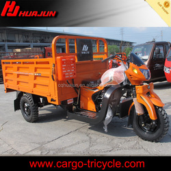 China factory supply cargo tricycle 250cc/motorcycle dealers 3 wheel