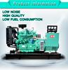 diesel generator fuel water separator