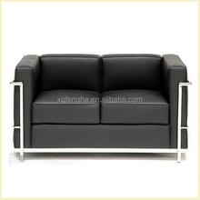 Grand Confort LC2 Petit Modele Two Seat Sofa