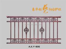 AJLY-806 Powder coating Anti-rust Aluminum veranda fencing/porch fence/ balcony railing made in china
