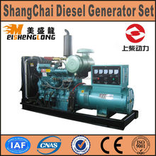 Good quality! Diesel engine generator set genset CE ISO approved factory direct supply 5kw generator motor three phase
