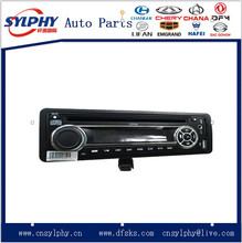 Car CD machine 7901010-02 DFM DFSK Radio-CD Player