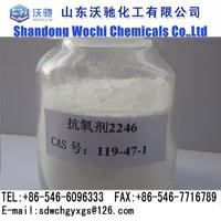 2246/2,2'-methylenebis(6-tert-butyl-4-methyl-phenol) Antioxidant 2246/CAS:119-47-1