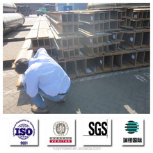 Carbon Steel Hot Rolled Structural H Beam 150 100mm SS400 ASTM A36 Actual/theoretical weight