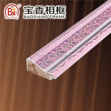 Baoxiang marco 6095-1Pink 7.5 * 3.7 CM nuevo diseñador marcos de fotos