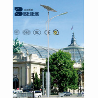 Beier newest 30w 6m solar led street light with CE,CQC outdoor highway led light