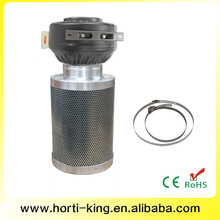 High quality RC48 active carbon air purification kit inline fan and carbon filter