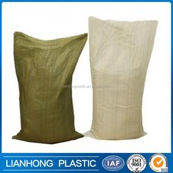 professional military sand bag,sand bag doorstop for flood control,good quality sand bag