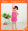 /product-gs/2015-new-arrival-pink-chenvron-baby-clothes-kids-smocked-cotton-jumpsuit-kids-fashion-clothes-60232402438.html