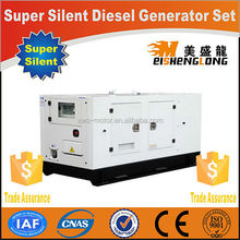 Diesel engine silent generator set genset CE ISO approved factory direct supply canopy generator