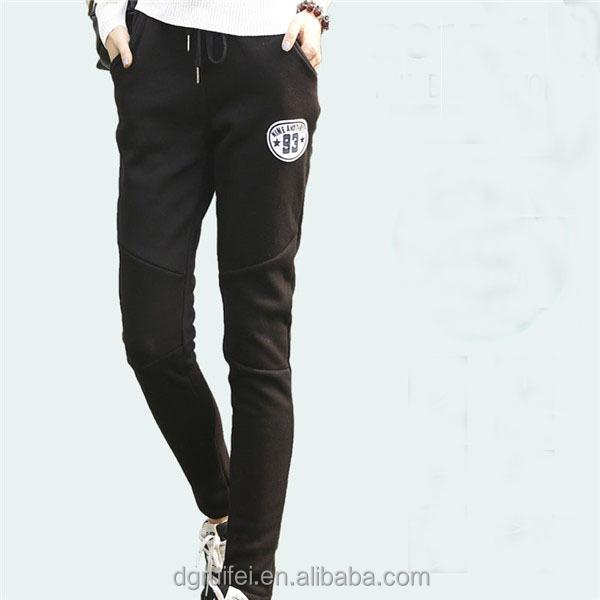 Model Jogger Pants For Women  FashionGumcom