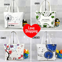12 design option cheap wholesale fashion printed Cotton Canvas Tote Promotion shopping Bag