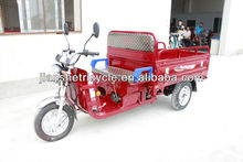 best hot selling 110cc three wheel motorcycle