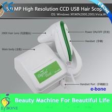 2015 Derma Hair Analysis Skin/Hair Scope Skin Analyzer for sale in guangzhou