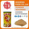 Nasi chicken cartilage bulk spices and seasoning