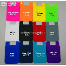 Hot selling silicone credit card holder, business card holder, cellphone sticker card holder