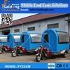 Multi-function motorcycle Popular mini food truck/fast food cart/hot dog vending cart
