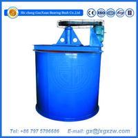 Mining machines manufacturers factory promotion mixing tank, agitator barrel