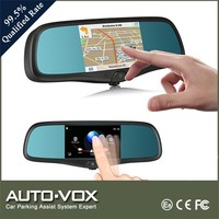 car multimedia rearview mirror gps