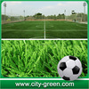 High Standard Design Widely Used Cheap Artificial Grass Carpet