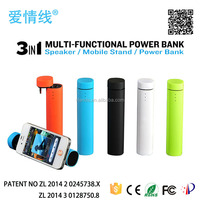 private label best outdoor wireless mini with hands free call mini bluetooth speaker power bank,speaker power tube