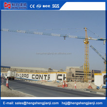 High quality old tower crane for construction use made in China