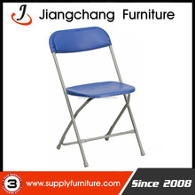 Hot Sale Cheap Plastic Folding Chairs For Sale JC-H41