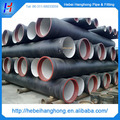 Ferro fundido dúctil pipe k 9, tubos de ferro dúctil especificação, corte de tubos de ferro dúctil